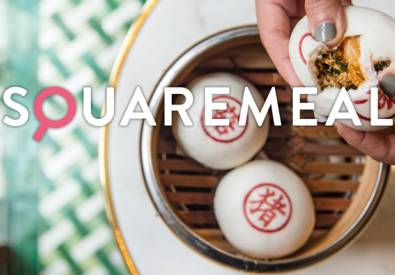 Why SquareMeal is a foodie's best friend!